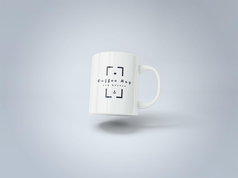 Mug Free Mockup