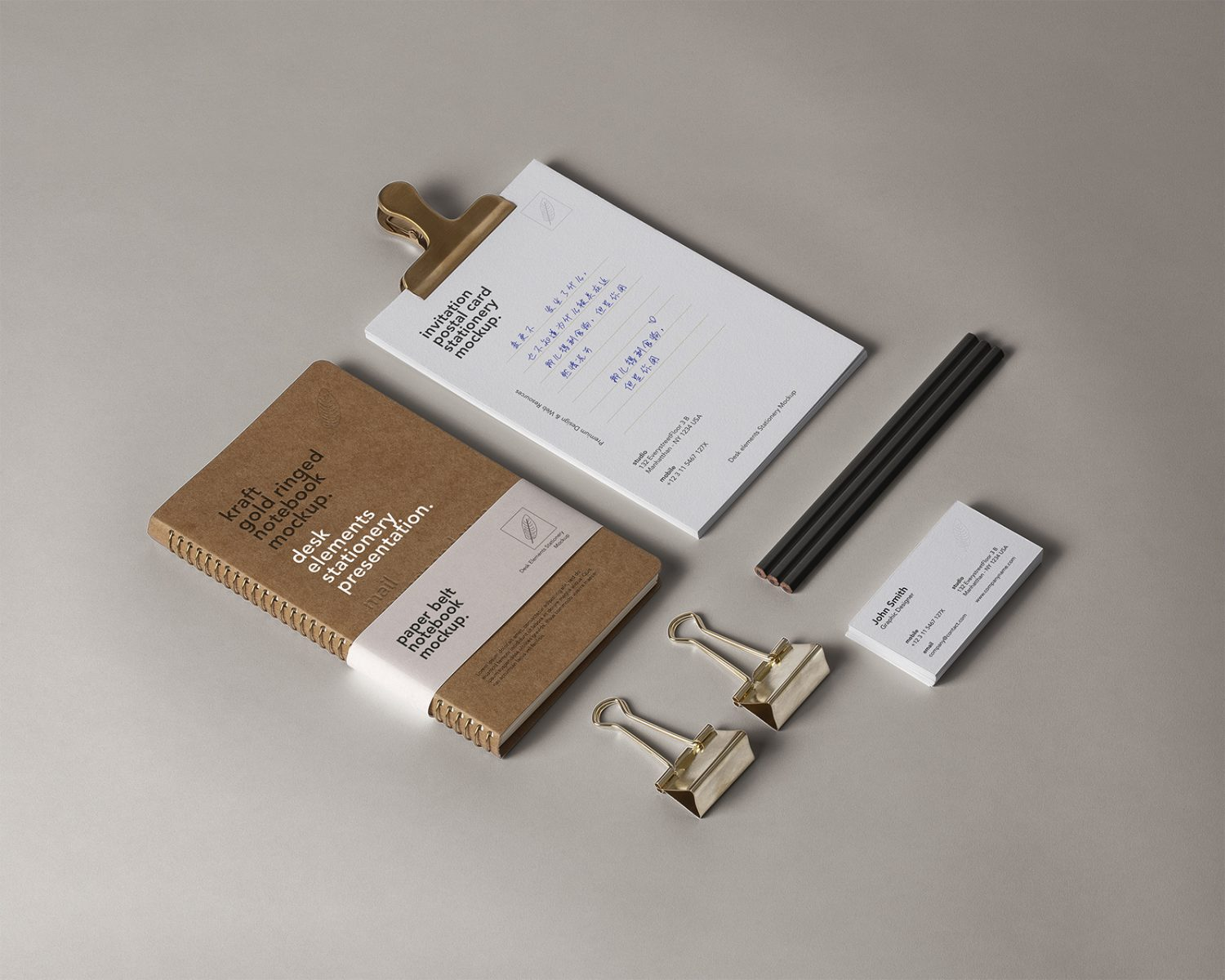 Desk Stationery PSD Mockup