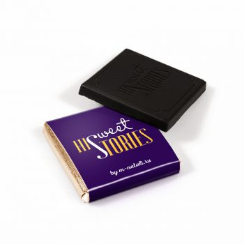 Chocolate Free PSD Mockup