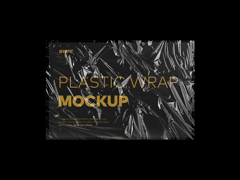 Plastic Wrap Texture Free Mockup