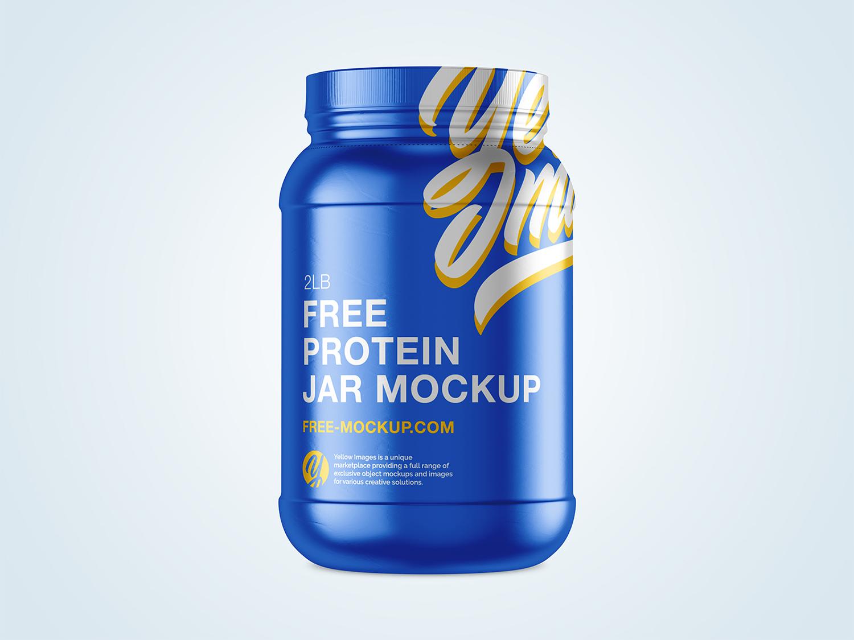 Protein Jar Free Mockup 2lb